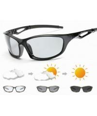 РАСПРОДАЖА Очки фотохромные + поляризация UV400 прорезиненные Long Keeper