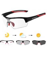 Велосипедные фотохромные очки ROCKBROS