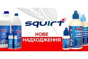 Нове надходження Squirt мастила та герметика